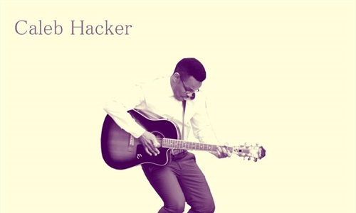 Live Music at Magnolia Vineyards with Caleb Hacker